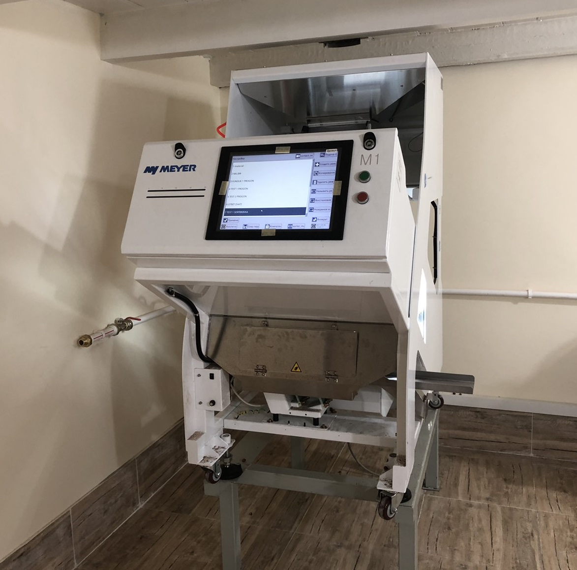 Мініфотосепаратор М1 для сортування фундука